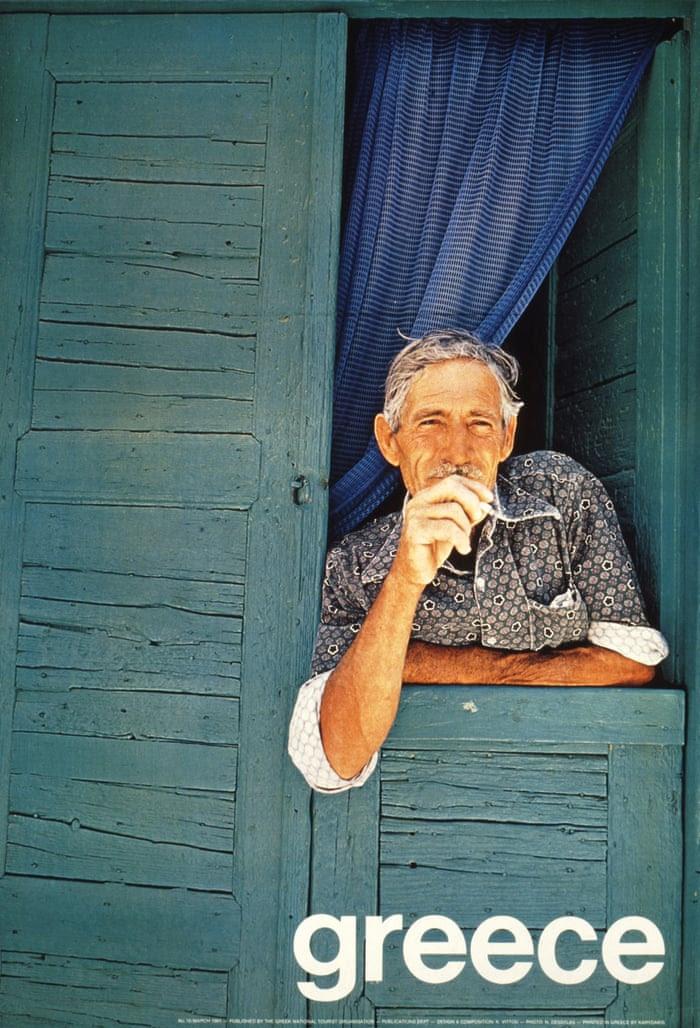 Greece 1981