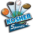Kosher Sports at American Airlines Arena