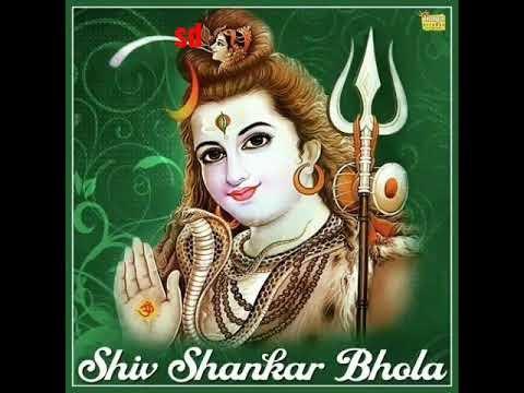 He Bholya Shankara Lyrics - हे भोळ्या शंकरा