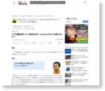 格安SIM Q&A:ドコモ回線を使っている格安SIMで、「docomo Wi-Fi」を使えますか? - ITmedia Mobile