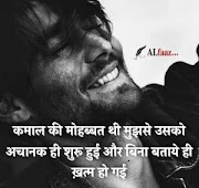 Sad Shayari – Latest शायरी in Hindi Status Image for FB, Whatsapp, Instagram