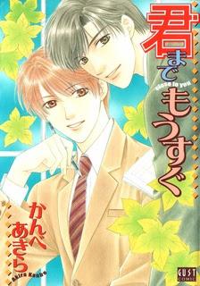 http://cdn.myanimelist.net/images/manga/3/16968.jpg