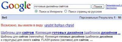 Multi Language Google