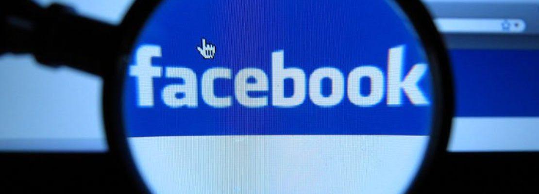 Να πώς βρίσκει το Facebook τους ανθρώπους που μπορεί να ξέρουμε