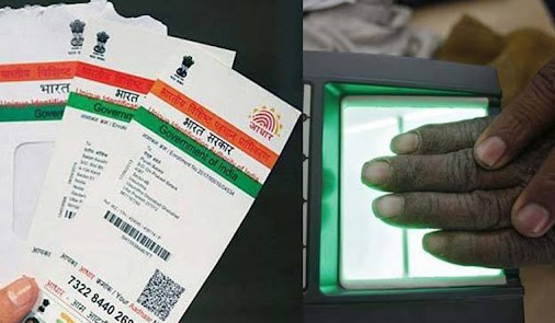 #internetMess With #Google admitting that it got #access into #mobile #phones of users to put the #Aadhaar...