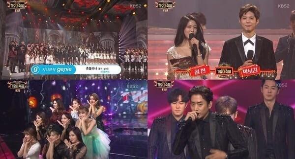 "Watch Live Streaming: (KOCOWA-BTS)📲 SBS Gayo Daejeon 2019📺""2019 SBS MUSIC AWARD ONLINE LIVE ..."