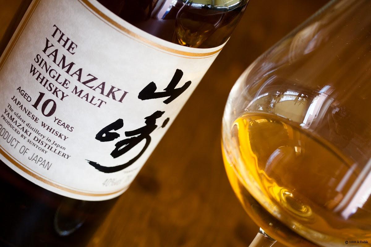 Yamazaki wisky