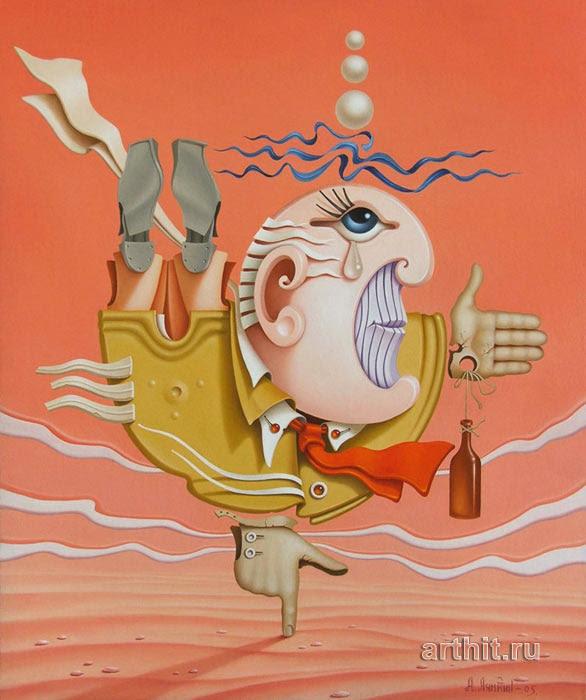 State of mind   Alexander Lyamkin Original oil paintings for sale  Surrealism