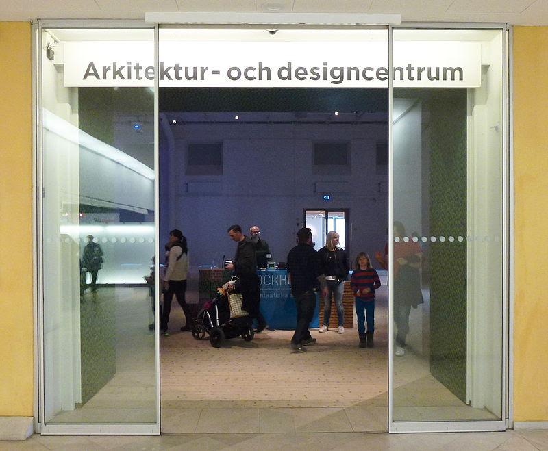 Arkitektur- och Designcentrum 2014.jpg