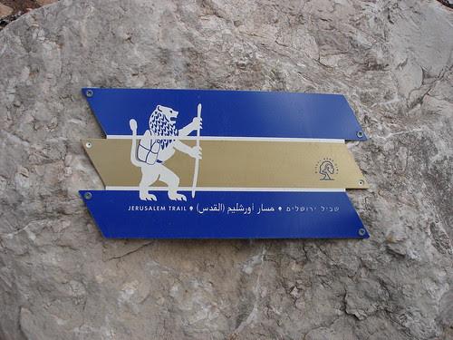 Jerusalem trail emblem