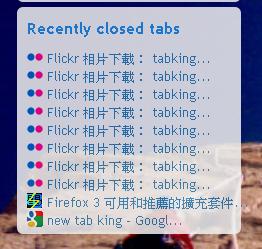 tabking-13