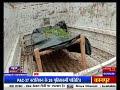 दोस्त ने की दोस्त की हत्या chhattarpur Madhya Pradesh