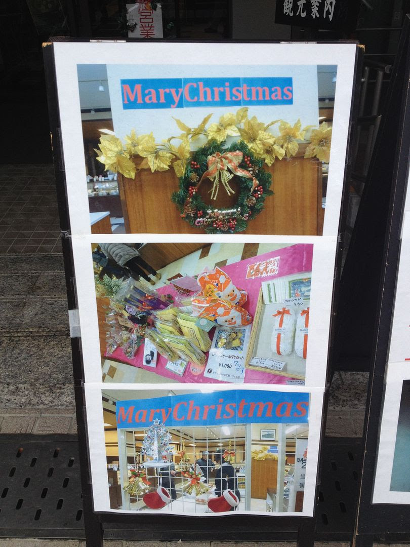 "Nakatsugawa ""Mary Christmas"" Market  photo 2013-12-21090949_zps8ae3268a.jpg"