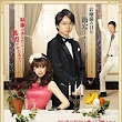 Solve the Mystery After Dinner (2011) Review by sukting - Japanese Dramas -