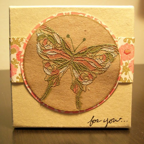 Butterfly Gift Box SSD #34 (A)