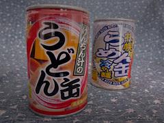 Ramen e Udon in lattina
