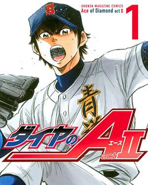 Diamond No Ace Manga
