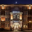The Rougemont Hotel in Exeter - Hotel Accommodation, Devon UK