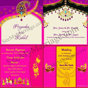 Jodhaa Akbar ? Traditional Indian Wedding Save The Date