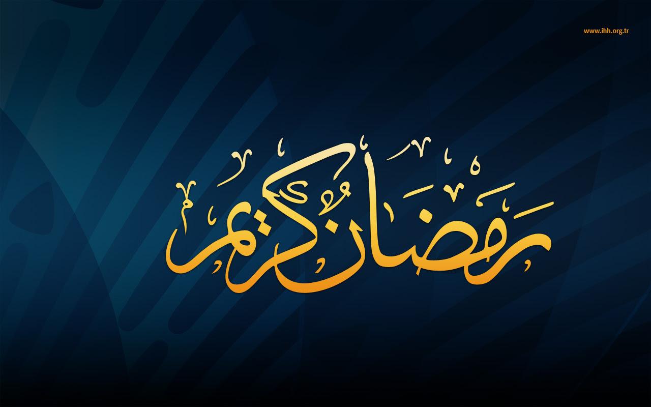 ramadan_by_ademmm.jpg (1280×800)