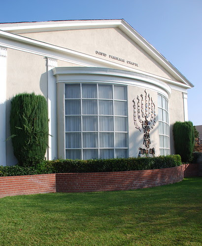 David Familian Chapel of Temple Adat Ariel