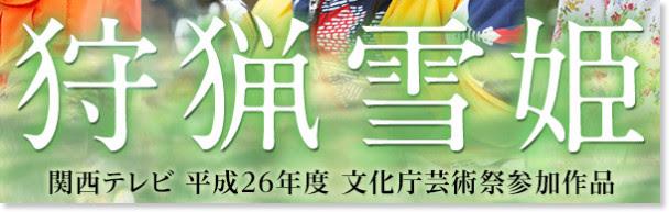 http://www.ktv.jp/syuryo/index.html