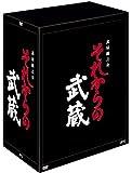 それからの武蔵 DVD-BOX