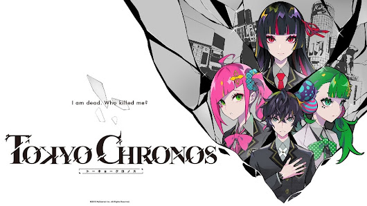 Update 22: Development Report Vol. 4: In Gratitude of TOKYO CHRONOS's Backers and Upcoming Plans · TOKYO CHRONOS, a New, VR Mystery Visual Novel Game!