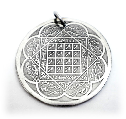 Sacred Metal Pendant Inscribed with Islamic Spells for Love and Protection