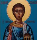 Santo Estêvão