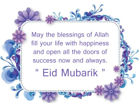EID Mubarak Messages 2015 - New Greeting Wishes - XciteFun.net