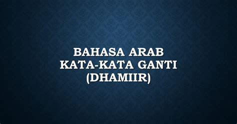bahasa arab kata kata ganti  dhamir kamus mufradat