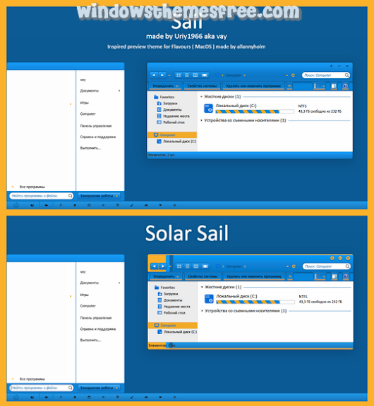 Sail Windows 7 Visual StyleWindows Themes Free | Windows Themes Free