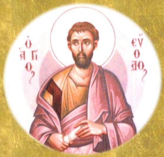 IMG ST. EVODUS, Euodus, Apostle of the Seventy