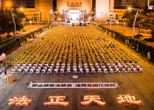Taipei: Over 1,500 Take Part in Candlelight Vigil to Oppose 18 Years of Brutality