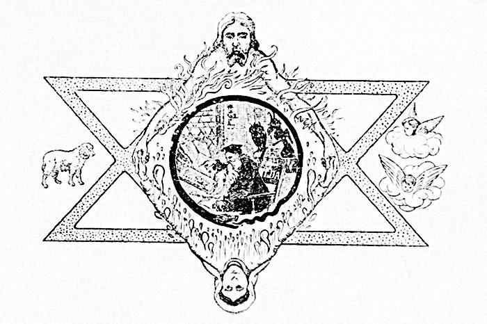Agarttha: Quitando la tapa del Reino Subterráneo