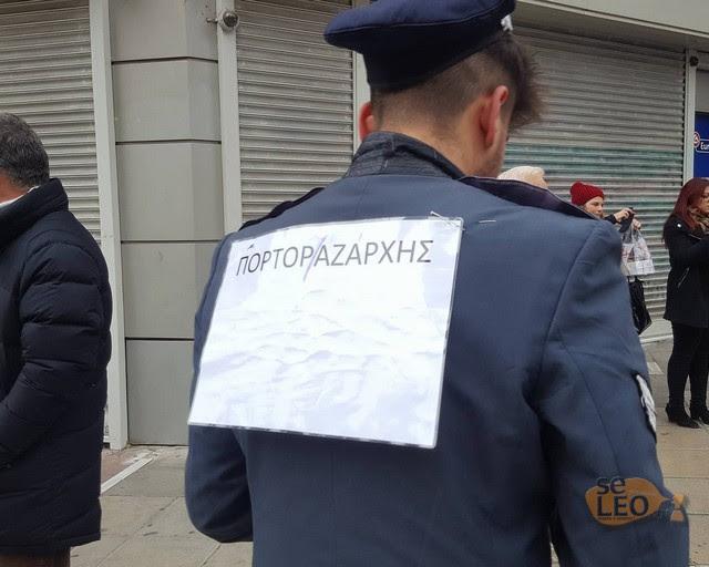 Image00003foustenelarides_thessaloniki
