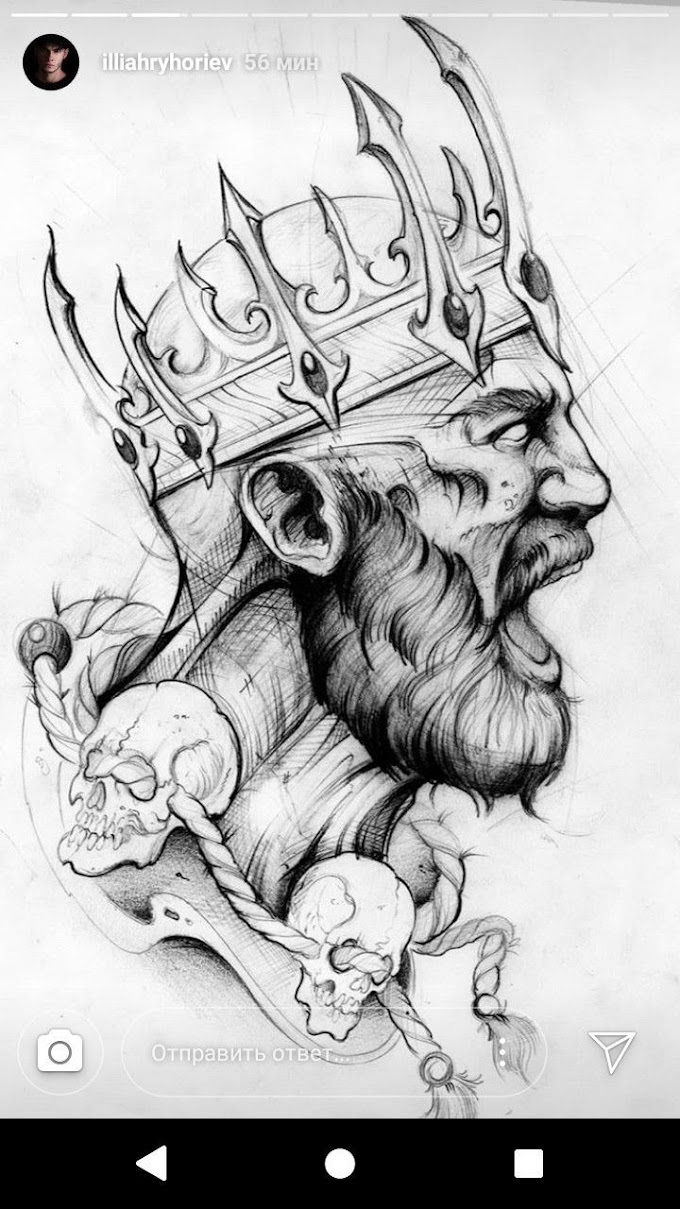 Unique Tattoo Sketches Drawing Ideas Tattoo