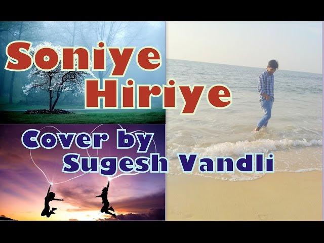 Download O Hiriye Mp3 Song By Ayushman Khurana And Wife
