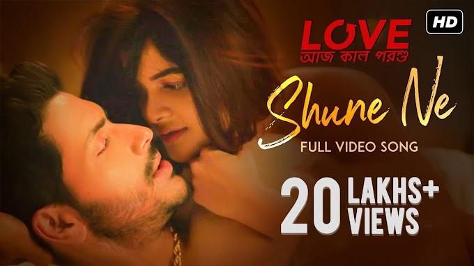 Shune Ne Lyrics (শুনে নে) Love Aaj Kal Porshu | Arjun | Madhumita - Dev Arijit, Nikhita Gandhi Lyrics