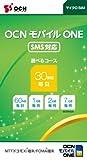 NTTコミュニケーションズ OCN モバイル ONE SIMパッケージ SMS対応 マイクロSIM T0004028