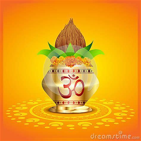 Pooja Kalash Royalty Free Stock Photos   Image: 34447588