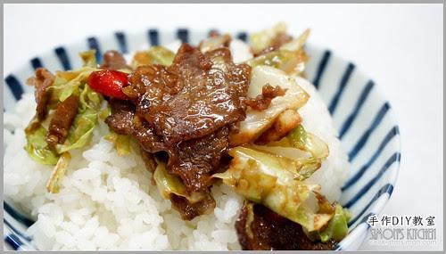 古早味炒牛肉09.jpg