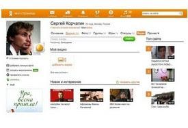 Одноклассники сайт заблокирован бесплатный доступ