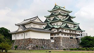 The keep of Nagoya Castle (名古屋城, Nagoya-jō) lo...