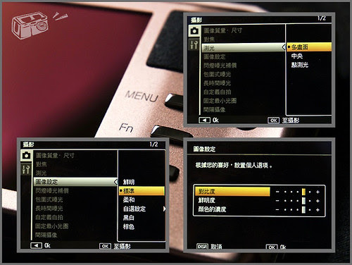 Ricoh_CX1_menu__04 (by euyoung)