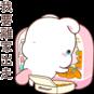 http://line.me/S/sticker/14617