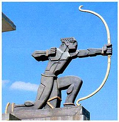The Archer at East Finchley Station
