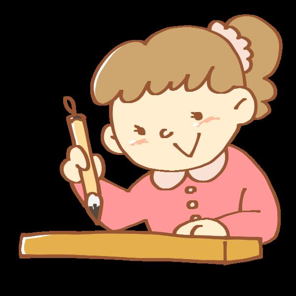 書道をする女の子のイラスト かわいいフリー素材が無料のイラストレイン