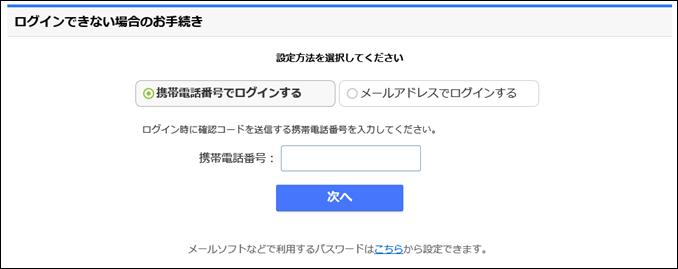 a00041_Yahoo!の二段階認証解除方法_08